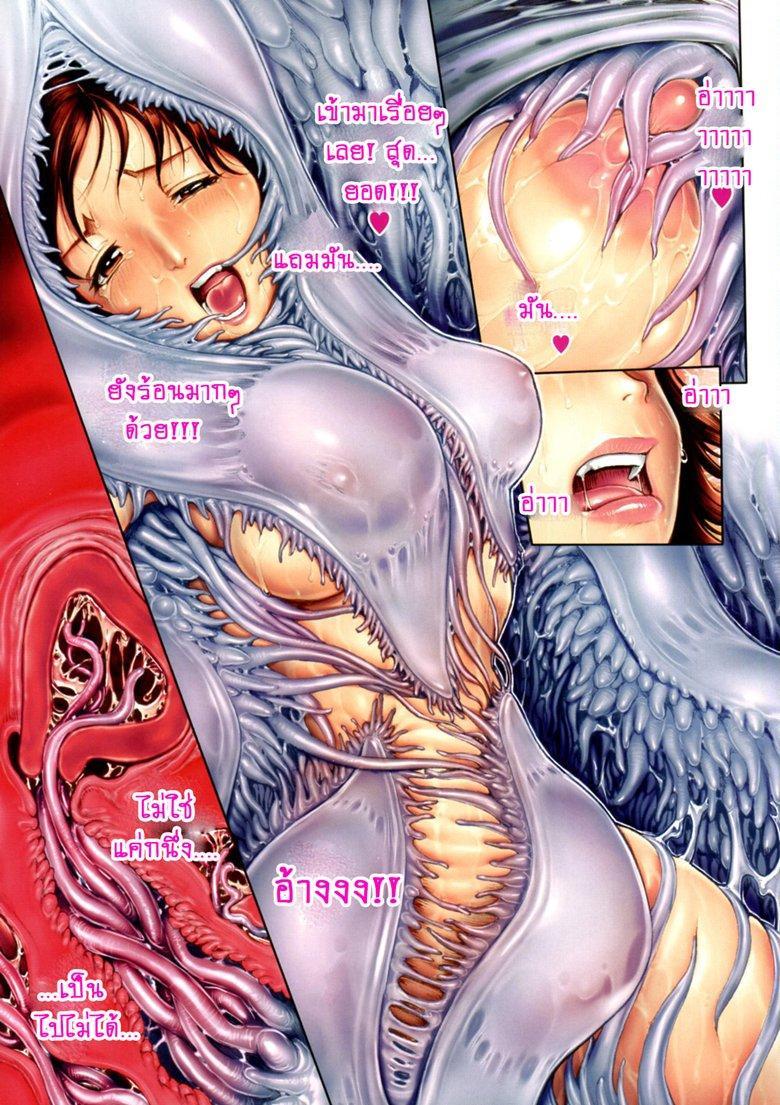 อ่านการ์ตูน แมงกระพรุนสาว – [Okano Hajime] Jellyfish Girl (COMIC Megastore-H 2011-11) ภาพที่ 5