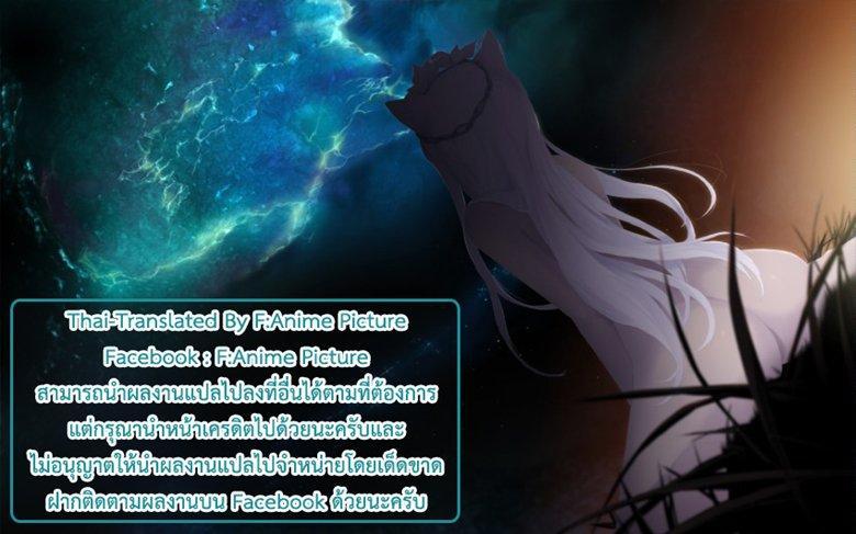 อ่านการ์ตูน ฮาเร็มสาวต่างโลก 2.5 – [Akino Sora] Shiki Oriori Ch.2.5.rar ภาพที่ 23