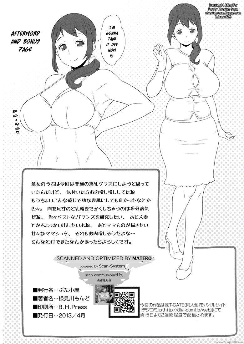 อ่านการ์ตูน ความปรารถนาของภรรยา – (COMIC1☆7) [Butagoya (Kemigawa Mondo)] Mesu Zuma Nikuyoku Kousai   A Wife\'s Lust Life ภาพที่ 25