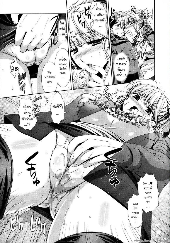 อ่านการ์ตูน ใกล้ชิดสะกิดรัก – [Kusunoki Rin] Kanojo to Micchaku LIVE! – LIVE! ภาพที่ 9
